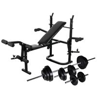 vidaXL Weight Bench with Weight Rack, Barbell and Dumbbell Set 30.5kg