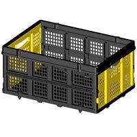 Stanley Folding Utility Basket for Hand Trucks 25 kg SXWTD-FT505